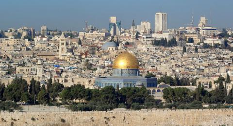 إسرائيل: خطة قومية لنقل السفارات إلى القدس