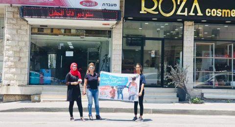 قسم الشبيبة في مجلس كفركنا بحملة توعية حول اهمية الامان على الطرقات