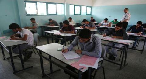 مباحثات لتأجيل افتتاح العام الدراسي وتقليص الدوام
