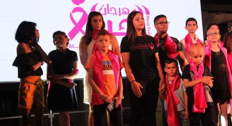 مؤسسة مريم لمكافحة السرطان تطلق مهرجان الحياة