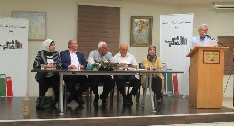 أمسية ثقافية مع د. مروان أحمد مصالحة في نادي حيفا الثقافي ومناقشة آخر دراساته التربوية