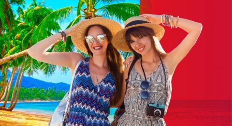 مع بنك هبوعليم يمكنكم الفوز برحله زوجيّة إلى جزر المالديڤ!