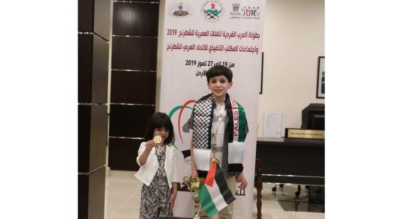 فلسطين تحصد ذهبية وبرونزية في بطولة العرب للشطرنج