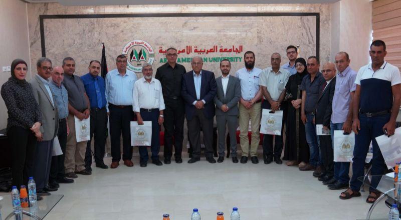 اللجنة القطرية لأولياء أمور الطلاب في زيارة عمل لجامعة جنين