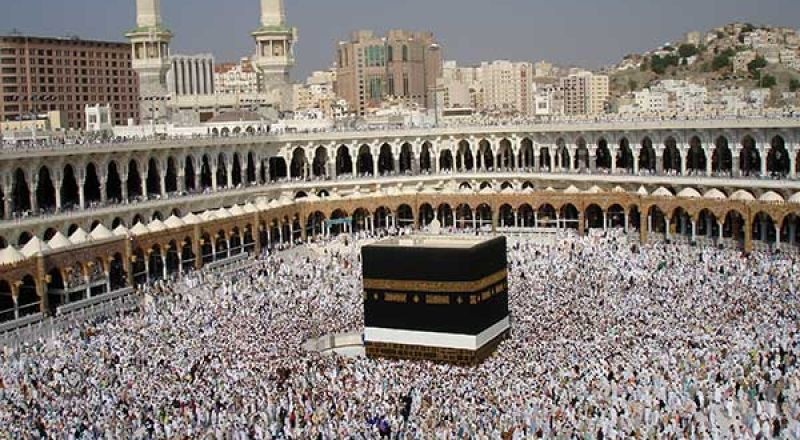 الداخلية السعودية تحذر من المخالفات في الحج وتحدد الغرامات لمرتكبيها