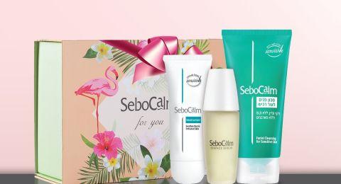 حملة خاصة ومميزة من سيبوكالم على رزمة منتجات الـ3 مراحل للعناية بالبشرة