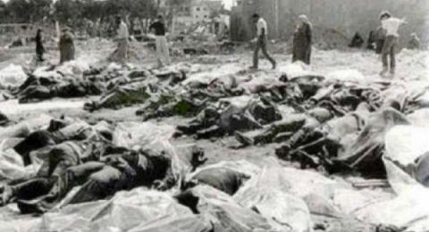 اليوم الذكرى الـ62 لمجزرة كفر قاسم .. وما زال الجرح الفلسطيني ينزف