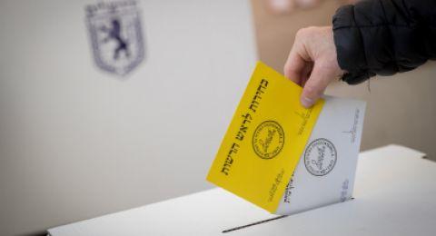 نسبة التصويت في البلاد وصلت الى 20.9%، أكثر من مليون مصوت أدلى بصوته