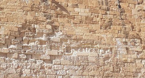 الأوقاف الإسلامية : الجدار الشرقي للمسجد الأقصى بحاجة لترميم وتقوية