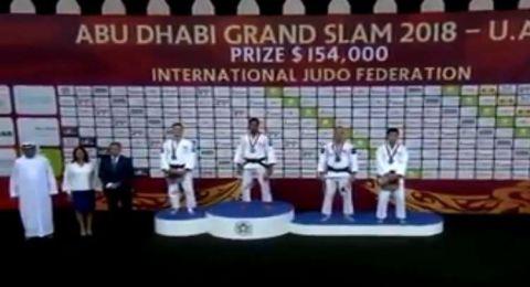 اسرائيل تفوز بذهبية في بطولة الإمارات للجودو