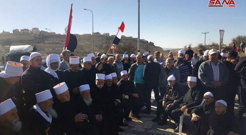 القوات الإسرائيلية تهاجم المعتصمين في الجولان السوري المحتل