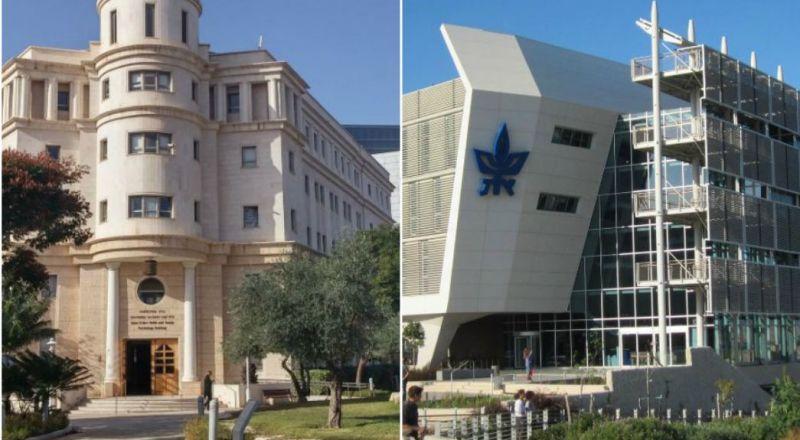 طلاب جامعة تل أبيب وجامعة بار إيلان ..