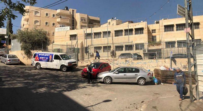نسبة التصويت في القدس الشرقية لانتخابات البلدية اقل من 2%