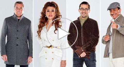مباشر: الحلقة الثالثة من برنامج المواهب Arabs Got Talent
