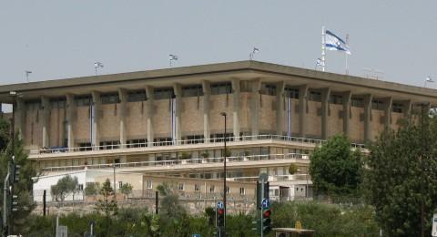 جمعية حقوق المواطن ومركز عدالة يدعوان اعضاء الكنيست للاعتراض على قانون منع الدخول لاسرائيل