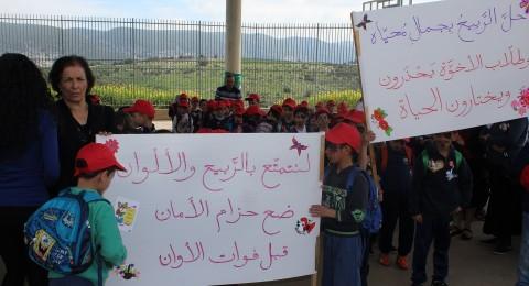 كفر سميع :مسيرة مهيبة بمناسبة انتهاء الفصل الدراسي الثاني