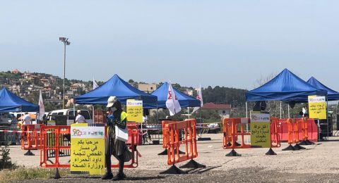 وادي عارة: محطة فحص الكورونا تباشر اعمالها