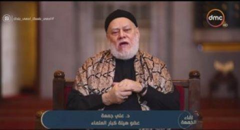 شاهد.. تأثر الشيخ على جمعة بسبب خلو المساجد من المصلين فى صلاة الجمعة