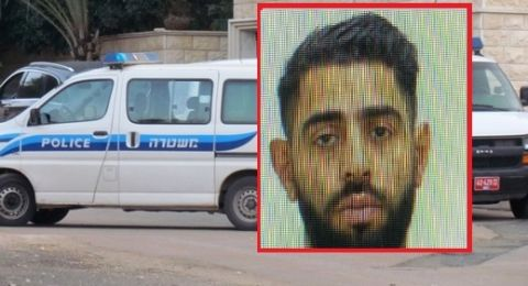 بيت صفافا: الشرطة تناشد بالبحث عن فادي عوض