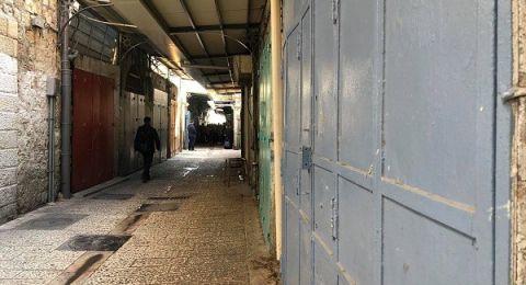 القدس : 12 اصابة بالكورونا وشوارع المدينة خاليه من المارة