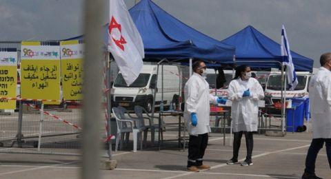 افتتاح مركز فحص الكورونا المتنقل في الطيرة، ومناشدات للفحص