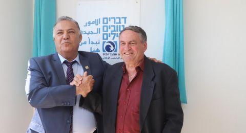 افتتاح بيت مفعال هبايس لخدمات الرفاه في الناصرة