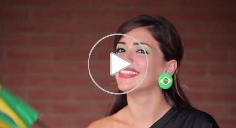 كأس العالم 2014: مكياج عيون علم البرازيل