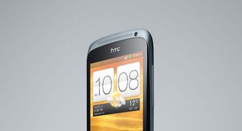 الآن في سلكوم : HTC One S الجديد مع نظام اندرويد
