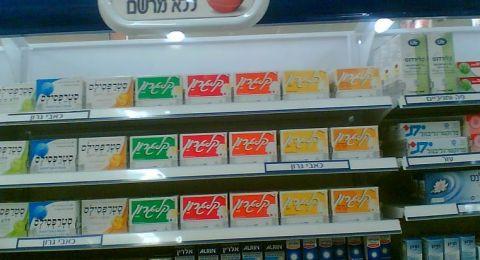 جبهة اضافيّة في مكافحة غلاء المعيشة- أسعار الأدوية دون وصفة طبيّة