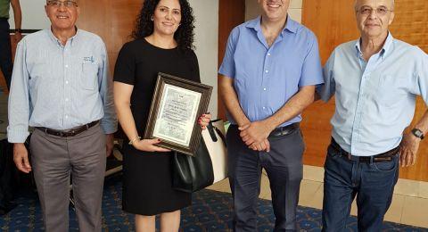 مياه الجليل تحصل على جائزة الامتياز في تصريف العكر للأعوام 2016 – 2018