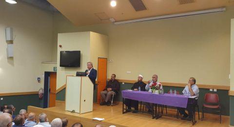 أمّ الفحم: حضور واسع في مؤتمر مجلس الافتاء الطارئ عن العنف
