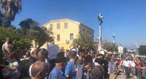تظاهرة في حيفا منددة بالعنف المستشري