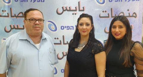 يافة الناصرة: عرض غنائي مميز للفنانة رنا خوري