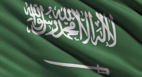 رسميا ولأول مرة.. منتخب السعودية يزور القدس