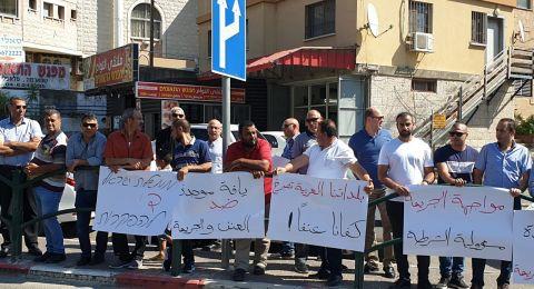 يافة الناصرة تصرخ ضد العنف