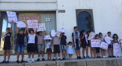 حيفا: تظاهرة ضد العنف والجريمة