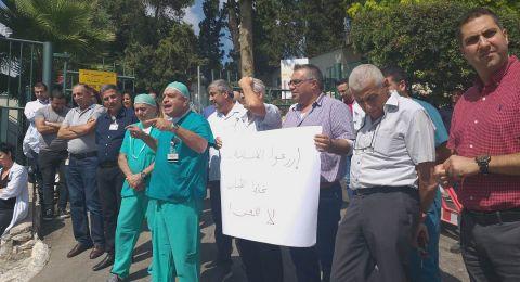 مستشفى الناصرة الانجليزي في وقفة إحتجاجية ضد آفة العنف في المجتمع