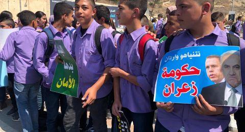 طلاب المدارس في أمّ الفحم ينتفضون ضد العنف