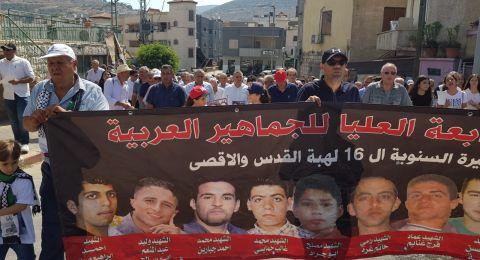سخنين: المئات يشاركون في مسيرة احياء ذكرى هبة القدس والأقصى