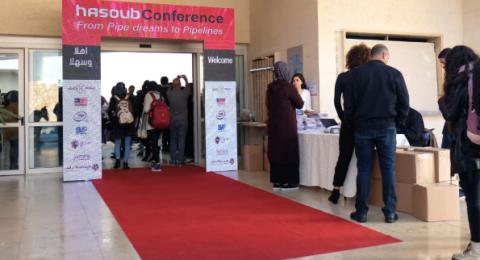 حاسوب تؤجل مؤتمرا السنوي بسبب اعمال العنف