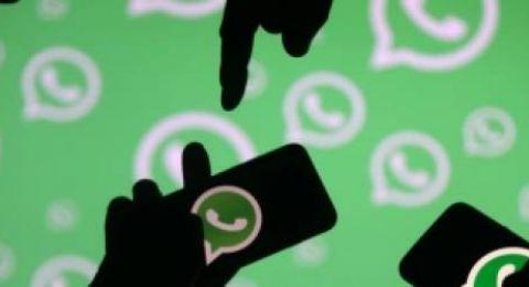 واتساب ستنهي دعم عدد من الهواتف وأنظمة التشغيل بداية 2020