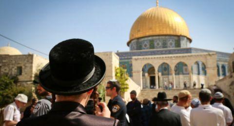 """متطرفون يهود يدعون لاقتحام """"الأقصى"""""""