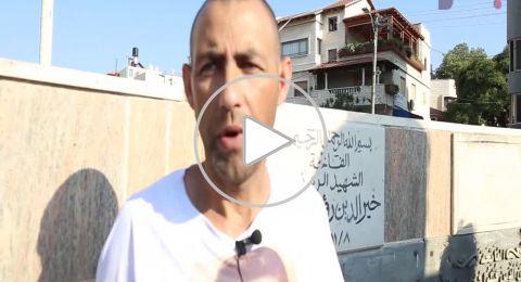 شقيق الشهيد محمد خمايسي لـ