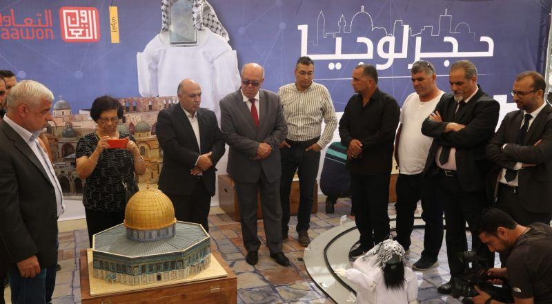 انطلاق معرض لمجسمات ثلاثية الابعاد لاهم معالم القدس المعمارية