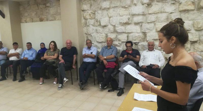 'لجنة احياء ذكرى القائد جمال عبد الناصر' تنظم أمسية مميزة في ذكرى رحيله الـ49 في مدينة شفاعمرو