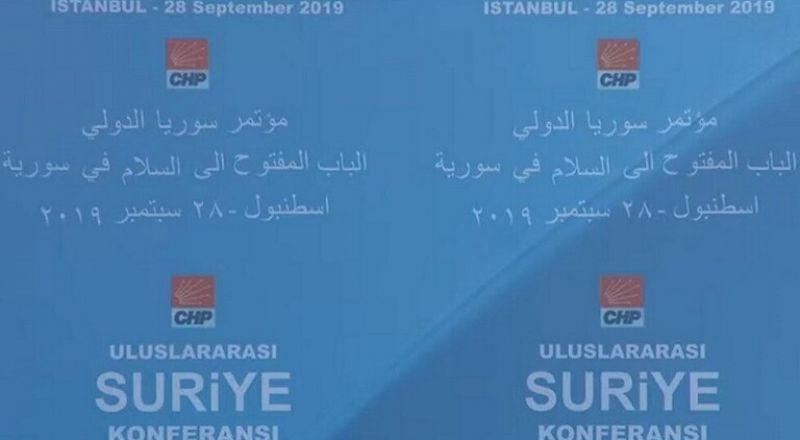 العلم السوري وصور الأسد في مؤتمر للمعارضة التركية باسطنبول
