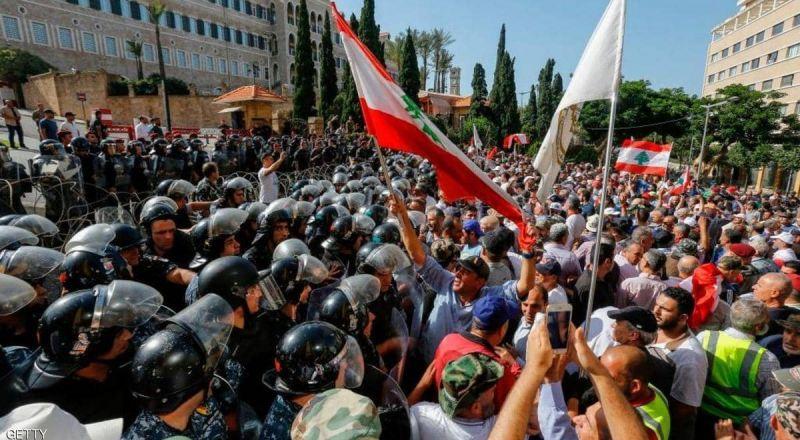 لبنان.. اعتصام واحتجاجات وسط بيروت لتردي الأوضاع المعيشية