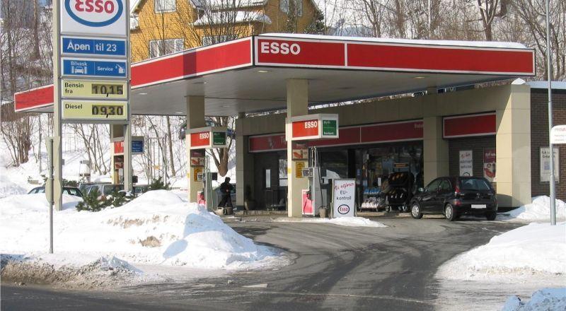 رفع أسعار الوقود عند منتصف هذه الليلة