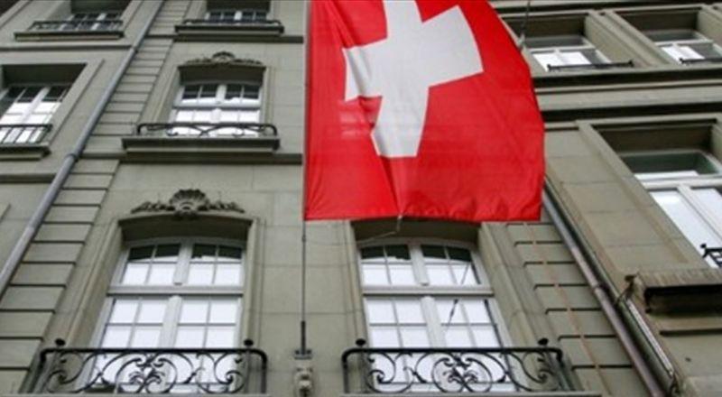تجسس واستقالة في بنك سويسري