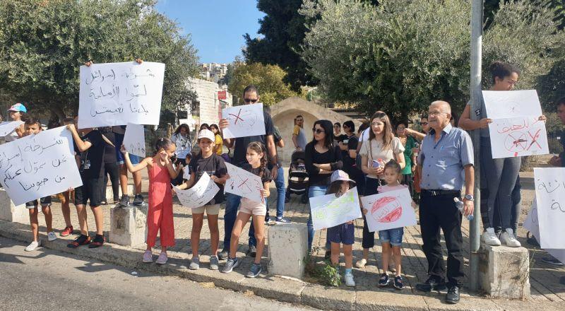 طلاب الناصرة يرفعون راية